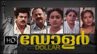 Dollar Malayalam Feature Film.